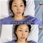 한혜진,수술