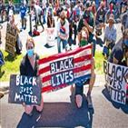 흑인,소득,미국,백인,아시아,재산,학력,격차,교육,시위