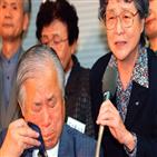 납북,일본,의심,분류
