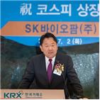 SK바이오팜,직원,사주