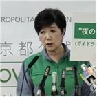지사,고이케,일본,총리,자민당,선거,여성,정치,아베,코로나19