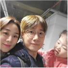 아나운서,조우종,정다은,KBS
