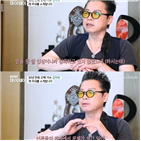김학래,이성미,아이,스캔들,박미혜