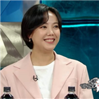 고은아,방효진,유튜브,라디오스타,모습,고백