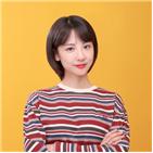 김민아,고발,채널,발언,영상