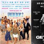 영화,CGV,빅데이터,기획전,재개봉,소재,고객