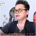 김학래,이성미,아이