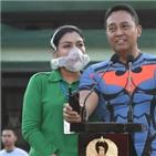 마스크,육군,아내,인도네시아,참모총장,주문