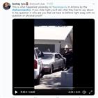 경찰,남성,사살,가르시아