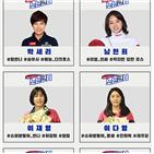 예능,언니,프로그램,채널,티캐스트,이다영