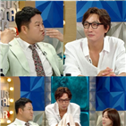 탁재훈,김구라,입담,라스,질문