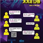 행사,비즈니스,네트워킹,기업
