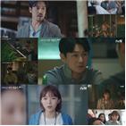 고문영,김주헌,문강태,박진주,매력,사랑,강기둥