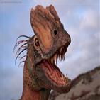 딜로포사우루스,화석,공룡,연구팀,공기주머니