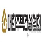 도심,집값,상승,서울,협회,공급,주택