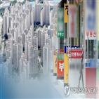 상승,지난주,아파트값,상승률,아파트,서울,0.10,지역,기록,이번주