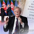 북한,대통령,트럼프,볼턴,가능성,보좌관,협상