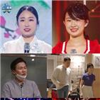 트로트,김산하,선수,전유진,일기,소녀