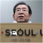 시장,일본,교도통신,보도,서울
