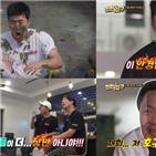 찐한친구,예능,유튜브,라이브,첫방송