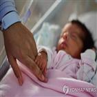 감염,코로나19,연구,임산부,신생아