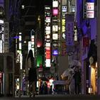 확진,코로나19,도쿄,상황,여성,일본