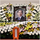 서울시,장례,하태경,박원순,의원,피해자