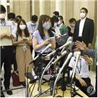 일본,코로나19,확진,도쿄도,감염