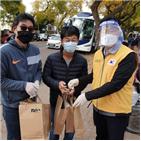 교민,특별기,남아공,요하네스버그,한국