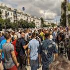 주지사,시위,하바롭스크,수사,하바롭스크주,현지,참가,항의,모스크바