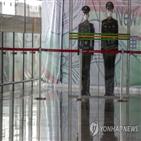 중국,경계경보,구금
