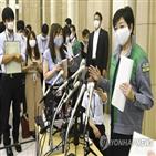 일본,코로나19,확진,사흘째,오키나와