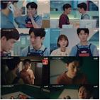 강기둥,강태,재수,사이코,친구,웃음,김수현