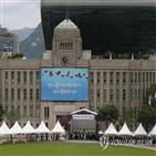 서울시,조문,12일