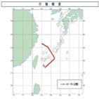 대만,중국,폭격기,국방부,긴급,빈과일보,접근