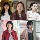 박규영,캐릭터,연기,주연