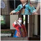 데이비드,한국,가족,사극