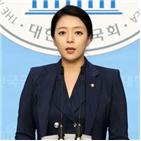 배현진,의원,박주신,재판