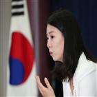배현진,의원,진중권,박주신