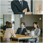 가족,유민우,김은주,시간,권율,등장