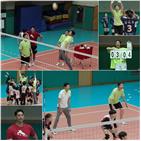 배구,김세진,신진식,레전드,유소년,아내