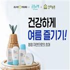 궁중비책,선케어,올리브영,상하농원,구매,제품