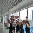 중국동방항공,패키지,항공권,제공,출시,중국,승객