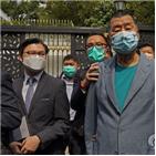 홍콩,기소,경찰,시위,톈안먼