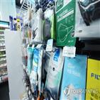 마스크,가격,보건,편의점,제도,판매