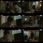 성욱,용의자,살인,변신,서경