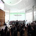 전시회,이번,태양광,모듈,제품,인버터,기업,글로벌,참가,국제그린에너지엑스포