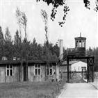 경비원,수용소,재판,나치