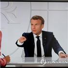 마크롱,프랑스,마스크,다르마냉,장관,대통령,실내,의무화