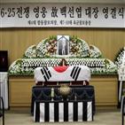 망언,노영희,일본,반일,친북